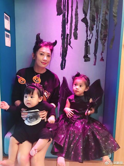 Alyssa Chia Halloween look 2017