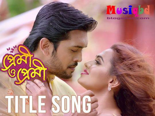 Premi O Premi By Akassh- Premi O Premi (2016) Bangla Movie Mp3 Song Download