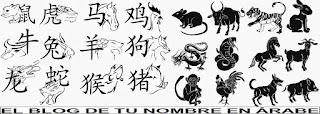 Simbolos para tatuajes: Los horoscopos chinos