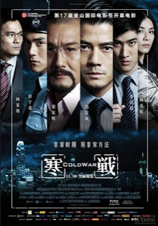 Download Film Cold War II