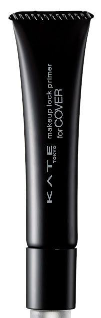 A photo of Kate makeup Lock Primer