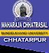 Job posts in Maharaja Chhatrasal Bundelkhand University last date 21st Jan-2016