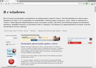 "Проект: блог ""Я с Windows"". Итоги за 2015 год."