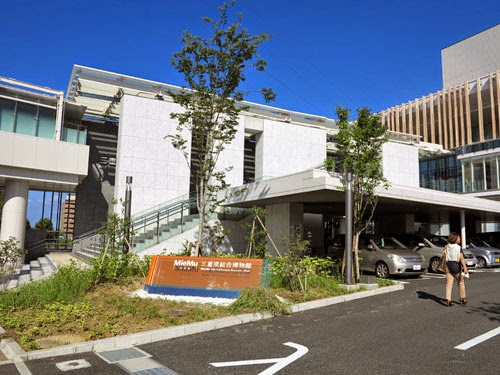 MieMu: Mie Prefectural Museum