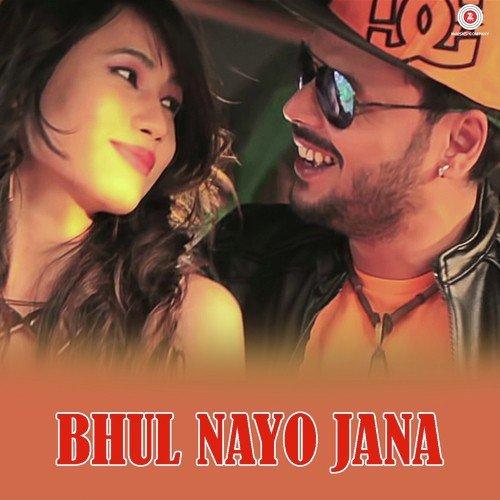 Bhul Nayo Jana - Siddharth Shrivastav (2016)