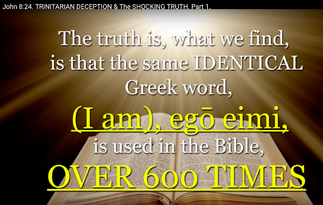 (I am), egō eimi, is used in the Bible over 600 times.