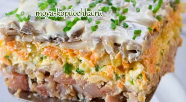 Необыкновенно вкусный салат с селедочкой, шампиньонами и грецкими орехами