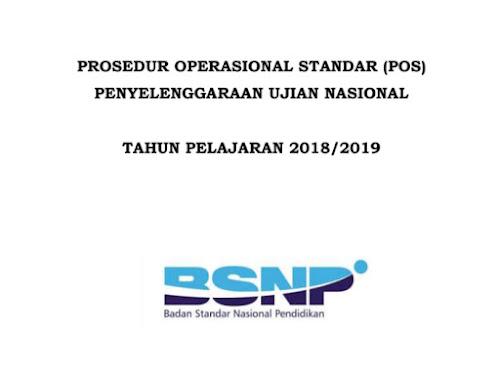 POS UN dan USBN 2019