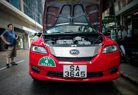Chinese electric car by BYD (Photograph Credit: Philippe Lopez | AFP/Getty)  Click to Enlarge.
