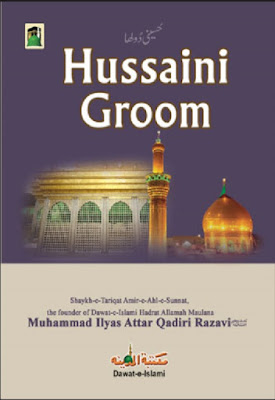 Download: Hussaini Groom pdf in English by Maulana Ilyas Attar Qadri