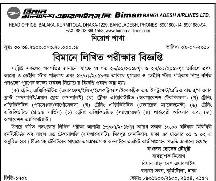 Biman Bangladesh Airlines Limited (BBAL) Recruitment Seat Plan, Exam Date and Time