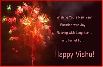 Happy Vishu 2017 Quotes Image