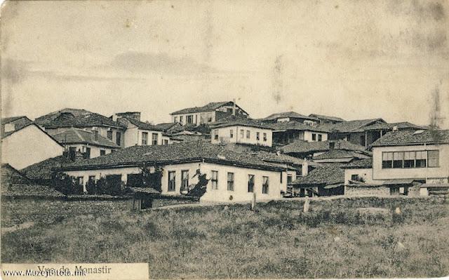 """Дел од Населбата """"Баир"""" во Битола. Разгледница издадена 1908/10 година."""