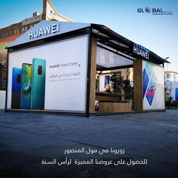 هواوي تفتتح كشك في المنصور مول لتعريف عملائها بجهاز Huawei Mate 20 Pro ملك الهواتف الذكية وأحد أفضل الأجهزة في عام 2018