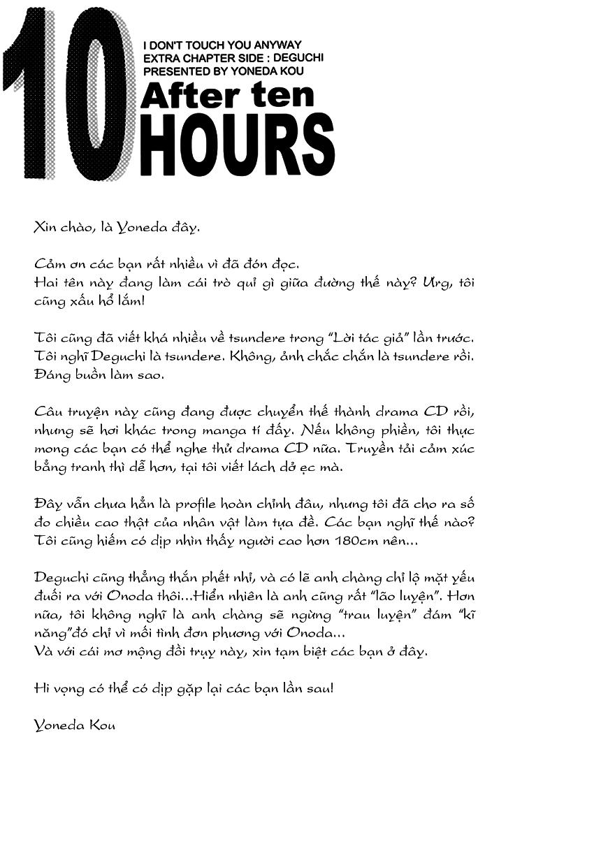 Dù Thế Nào Em Vẫn Yêu Anh--EXTRA 3--[ShuShi Group] - Tác giả Yoneda Kou - Trang 42