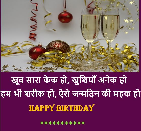 birthday images download, birthday images collection