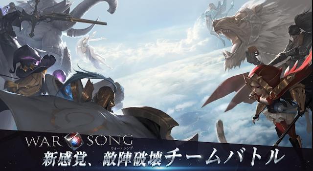 Cara Instal WarSong Moba Jepang di Tencent Gaming Buddy Emulator