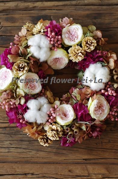 http://leila365.shop-pro.jp/?pid=122678995