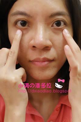 Swissvita Micrite 3D All Use Eye cream, 眼霜,eye cream