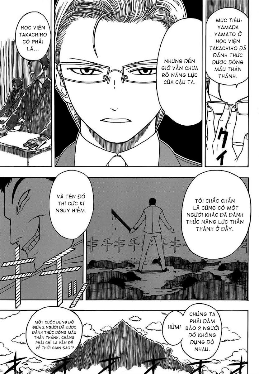 Takamagahara chap 2 trang 4