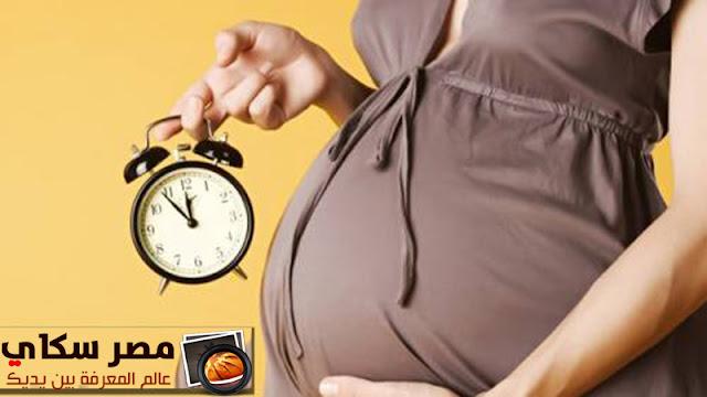11 طريقة لتسهيل عملية الولادة Birth process