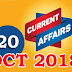 Kerala PSC Daily Malayalam Current Affairs 20 Oct 2018