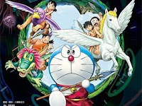 Download Doraemon the Movie Nobita and the Birth of Japan (2016)