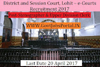 District and Session Court, Lohit – e-Courts Recruitment 2017– Stenographers, Upper Division Clerk
