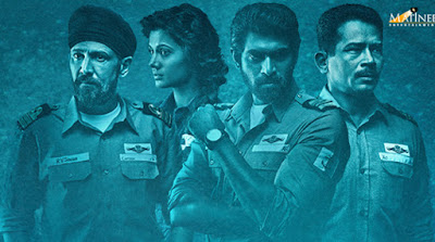 Ghazi-First-Weekend-Collections-Andhra-Talkies