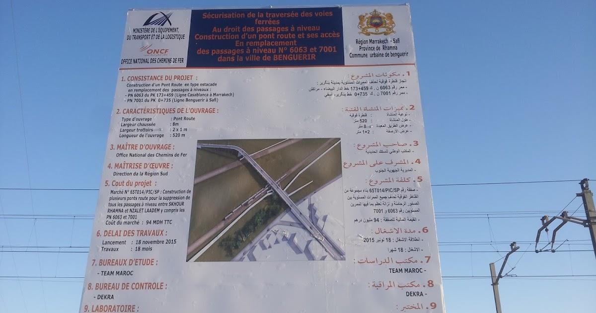سكوووب احداث قنطرة على السكة الحديدية المؤدية الى سبت