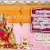 Latest 2017 New Year Greetings in telugu