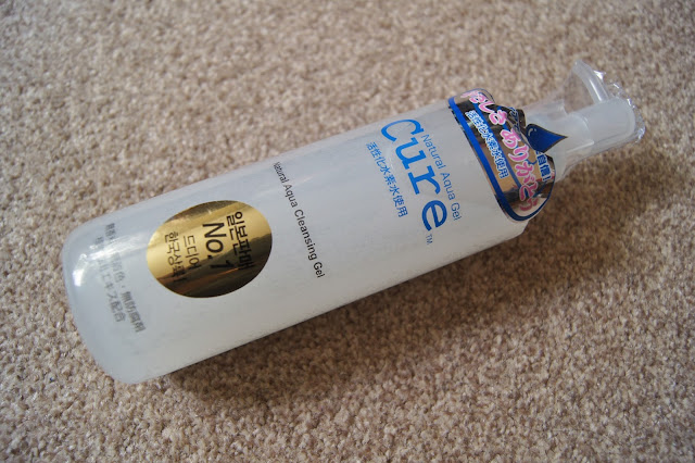 Cure natural aqua gel product review exfoliator