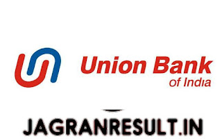 Union Bank Security Guard Online Form 2019