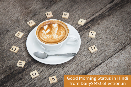 Top 100 Good Morning Status in Hindi 2022