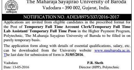 MSU Baroda Recruitment for Various Non-Teaching Posts 2016