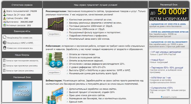 WM-seo.ru, рабочие вакансии для вас, работа каждый день