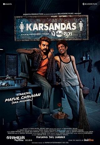 Karsandas Pay And Use 2017 Gujarati 400MB DVDRip 480p