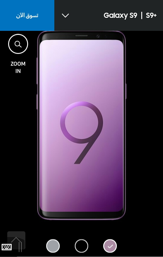 تعرف علي مواصفات هاتف Galaxy S9 | S9+ ب اخير اصدار