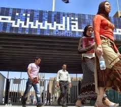 اعلان نتائج القبول المركزي في الجامعات والمعاهد العراقية للعام الدراسي 2018-2019