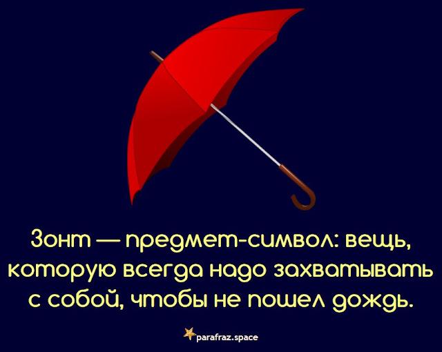 афоризмы, цитаты, статусы, про осень, осень, цитаты про осень, статусы осенние, статусы про осень, высказывание про осень, про погоду, про природу, про осеннее настроение, осеннее настроение, времена года, осенняя пора, сентябрь, октябрь, ноябрь, про сентябрь, про ноябрь, про октябрь, про листопад, про холода, город осенний, листва осенняя, грусть осенняя, любовь осенняя, депрессия осенняя, тоска осенняя, природа осенняя, чувства осенние, приметы осени,http://prazdnichnymir.ru/