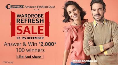 Fashion Quiz Contest