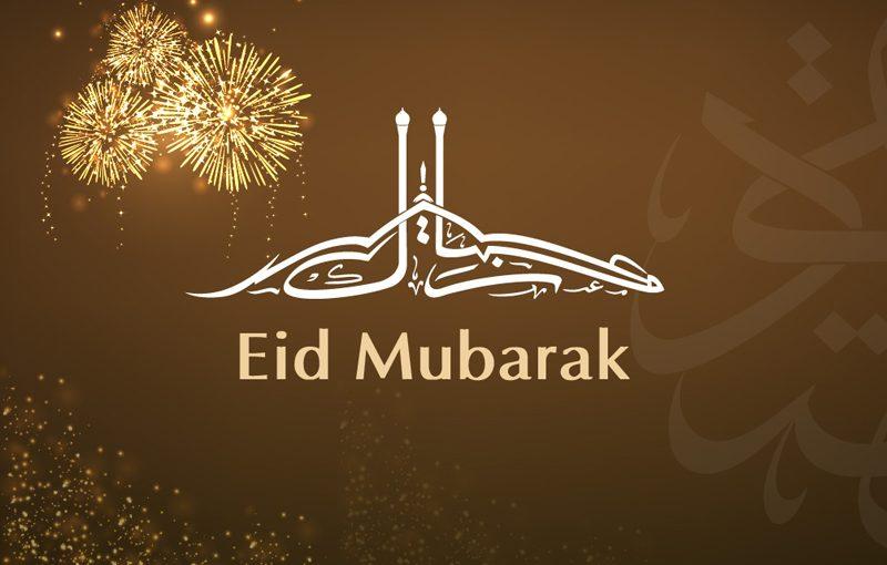 Meta content happy eid mubarak eid mubarak eid mubarak wishes eid mubarak images 2018 m4hsunfo
