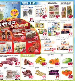 Bestco Food Mart Flyer July 14 – 20, 2017