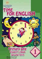 تحميل كتاب اللغة الانجليزية للصف الاول الابتدائى الترم الثانى