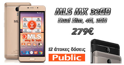 mls-mx-smartphone-4g