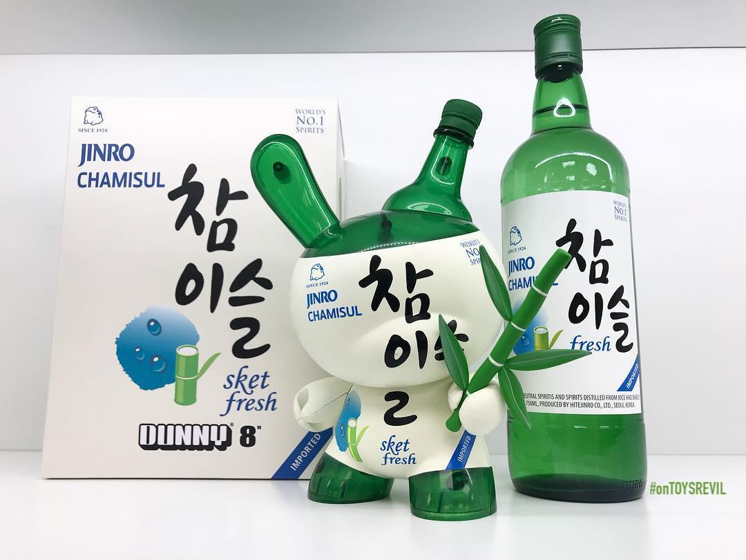 Introducing Jinro Dunny By Sket One X Hite Beer Jinro Soju X Kidrobot