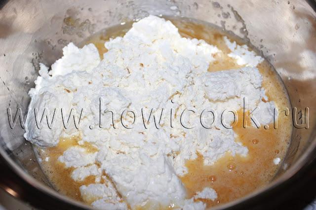 рецепт творожной запеканки с апельсинами с пошаговыми фото