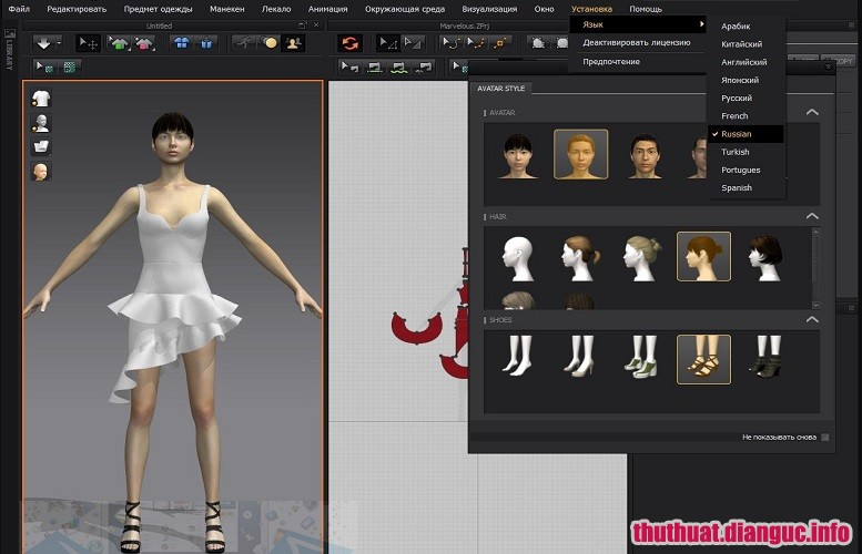 Download Marvelous Designer 8 Enterprise 4.2.293.37529 Full Cr@ck