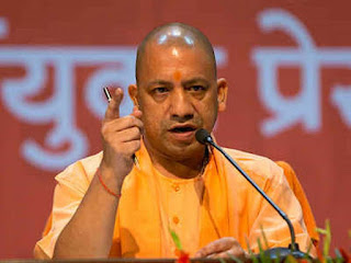 indiscipline-will-not-accepted-yogi