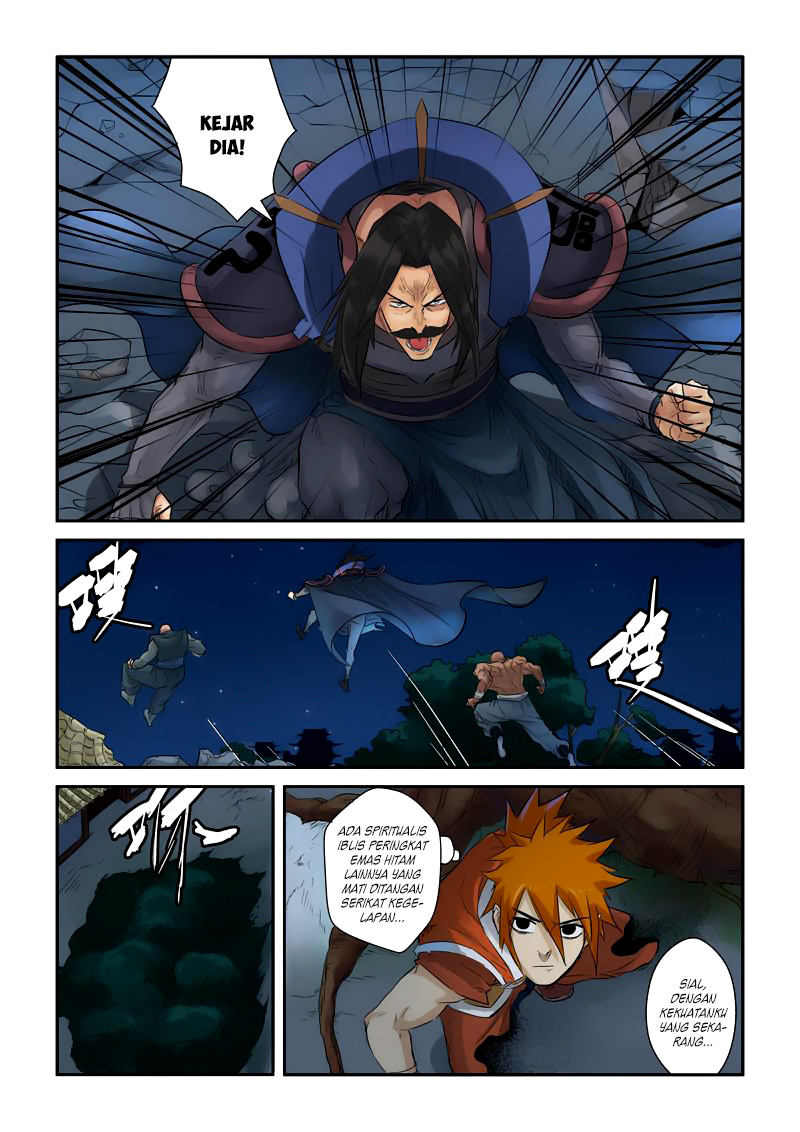 Tales of Demons and Gods Chapter 131.5